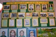 В Тес-Хеме прошла конференция учащихся, посвященная 90-летию Юрия Аранчына