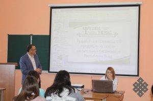 В рамках Всероссийского Фестиваля науки в Тувинском университете прошел V молодежный инновационный форум «Инновации -2016»