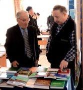 В Туве торжественно отметили День российской науки