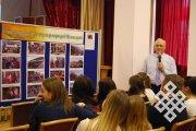 Встреча молодежи с известным российским этносоциологом Юрием Попковым