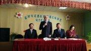 В Хайыраканской средней школе Тувы прошли очередные Бичелдеевские чтения