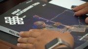 Шолбан Кара-оол поддержит проект «Новые исследования Тувы», который становится серьезной площадкой для продвижения научной мысли