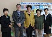 Язык из Австрии до Калмыкии доведет