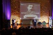 Итоги Международной Бунинской премии 2017 года