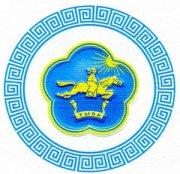 Конкурс грантов и премий Главы Республики Тыва в области науки и технологий