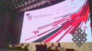 Пятый инфрастраструктурный конгресс «Неделя ГЧП»