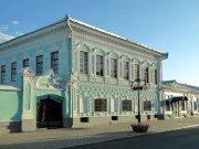 В Татарстане открывается музейная этнографическая выставка о Туве