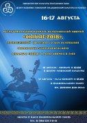 Объявлен конкурс на лучшее исполнение жанра горлового пения сыгыта