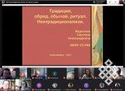 Научный семинар «Этносоциальные процессы в Сибири» отметил 25-летие